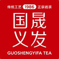 国晟义发茶业