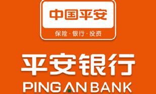 中国平安金融
